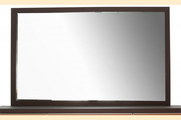 Aico 21 Cosmopolitan Dresser Mirror