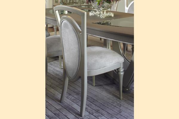 Aico Overture Dining Side Chair