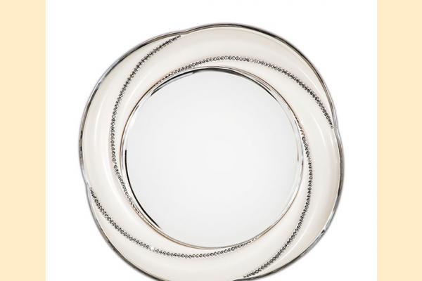 Aico Overture Dining Wall Mirror