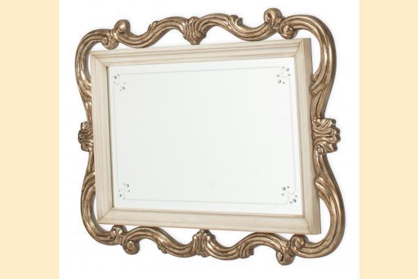 Aico Platine de Royale Wall Mirror
