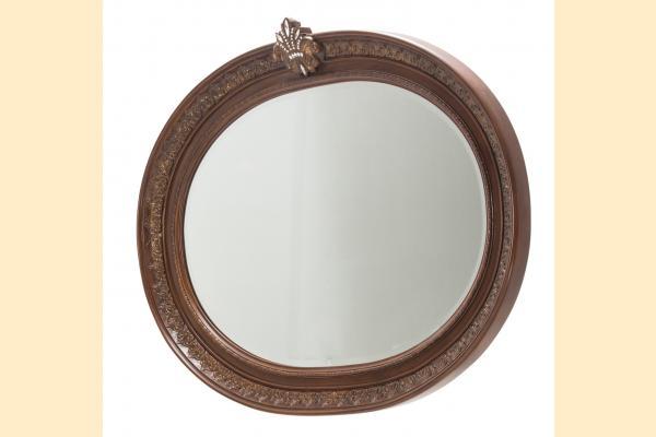Aico Villa di Como-Portobello Sideboard Mirror