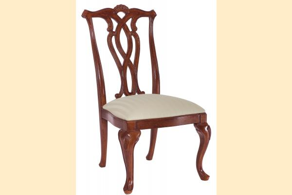 American Drew Cherry Grove Pierced Back Side Chair