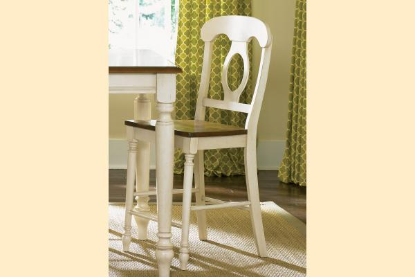 Liberty Low Country Dining-Sand Napoleon Back Barstool