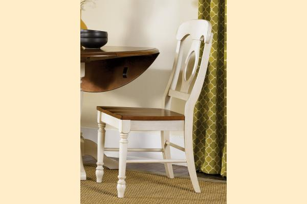 Liberty Low Country Dining-Sand Napoleon Back Side Chair